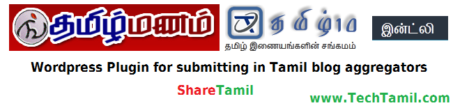 techtamil-plugin