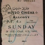 cinema_ticket23