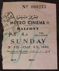 cinema_ticket23