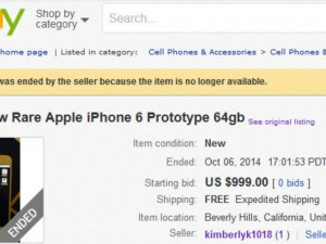 iphone-prototype-ebay