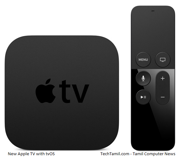 new-apple-tv-tvos-techtamil-computer-news