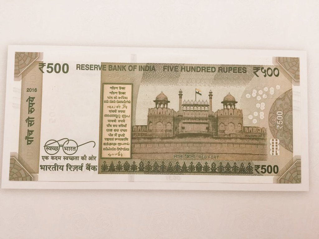 500-rs-notes